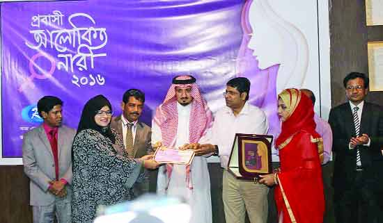 Duty-to-Protect-the-Rights-of-Our-Domestic-Woman-Migrant-Workers-in-KSA-2