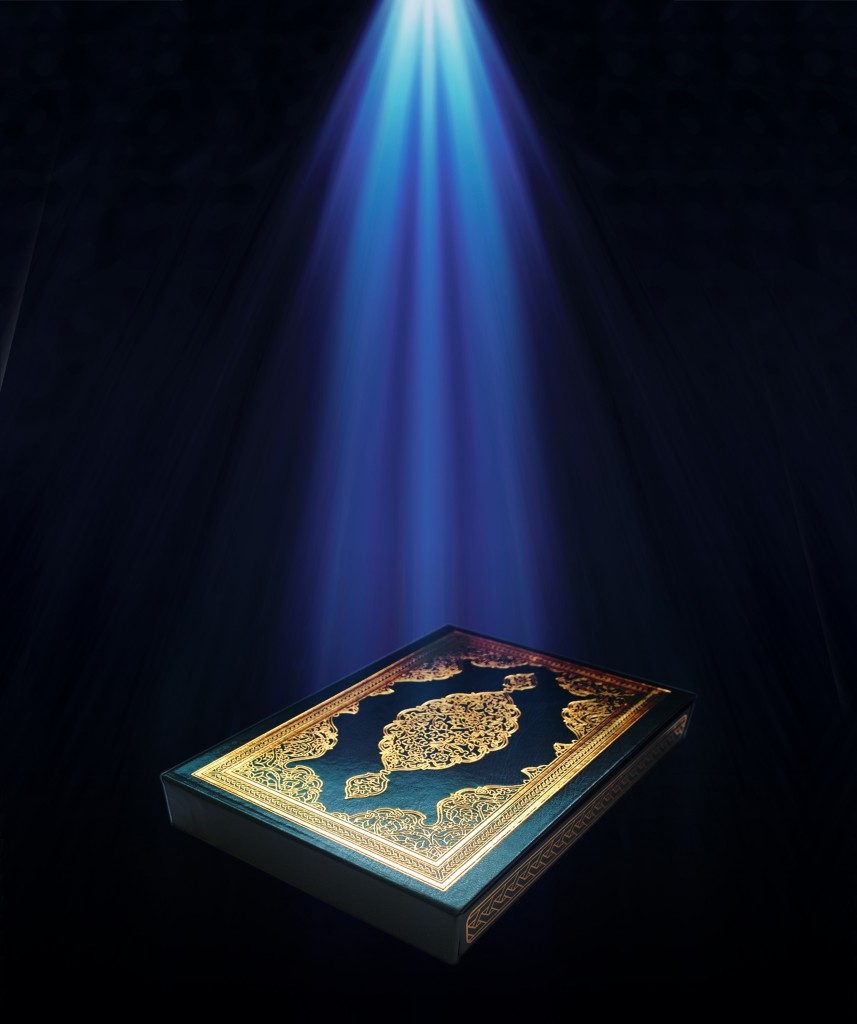 the-holy-quran