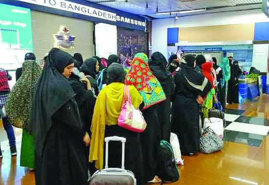 Duty to Protect the Rights of Our Domestic Woman Migrant Workers in KSA